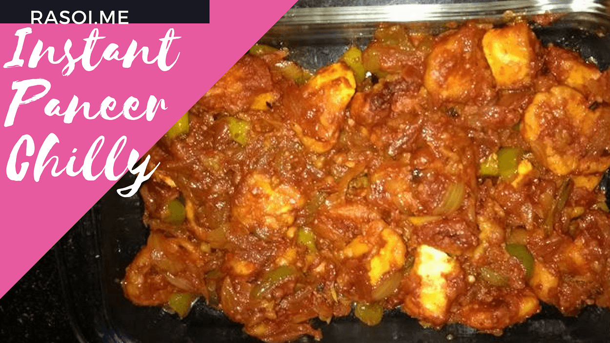 Instant Paneer Chilly Recipe