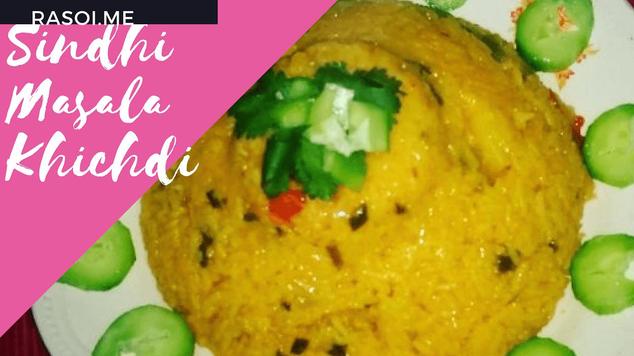 Sindhi Special Masala khichdi in Green Garlic Rasoi.me
