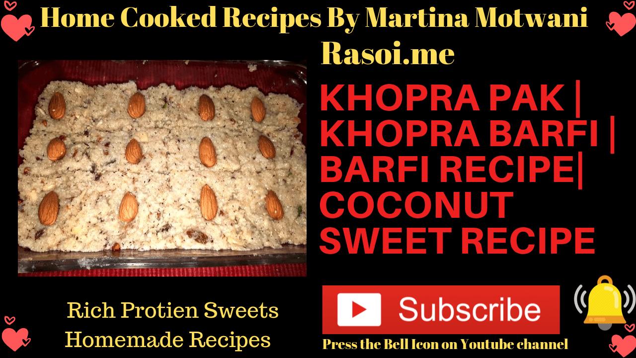 खोपरा पाक रेसिपी Khopra Pak | Khopra barfi | Barfi Recipe Rasoi.me By -Martina Motwani