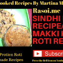 Sindhi Doda Recipe By Martina Motwani
