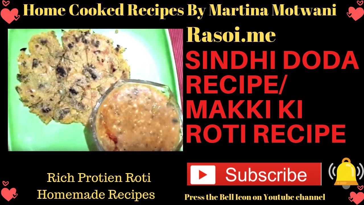 Sindhi Doda Recipe By Martina Motwani