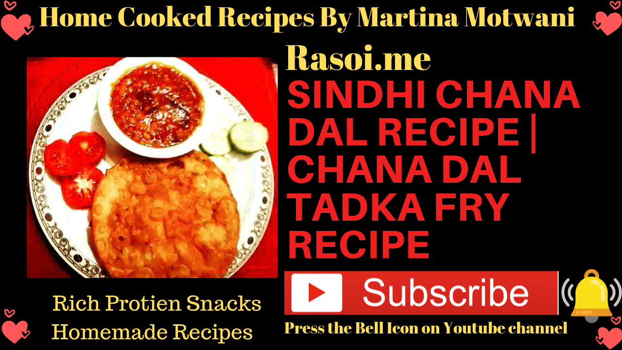 Sindhi Chana Dal Recipe Rasoi.me