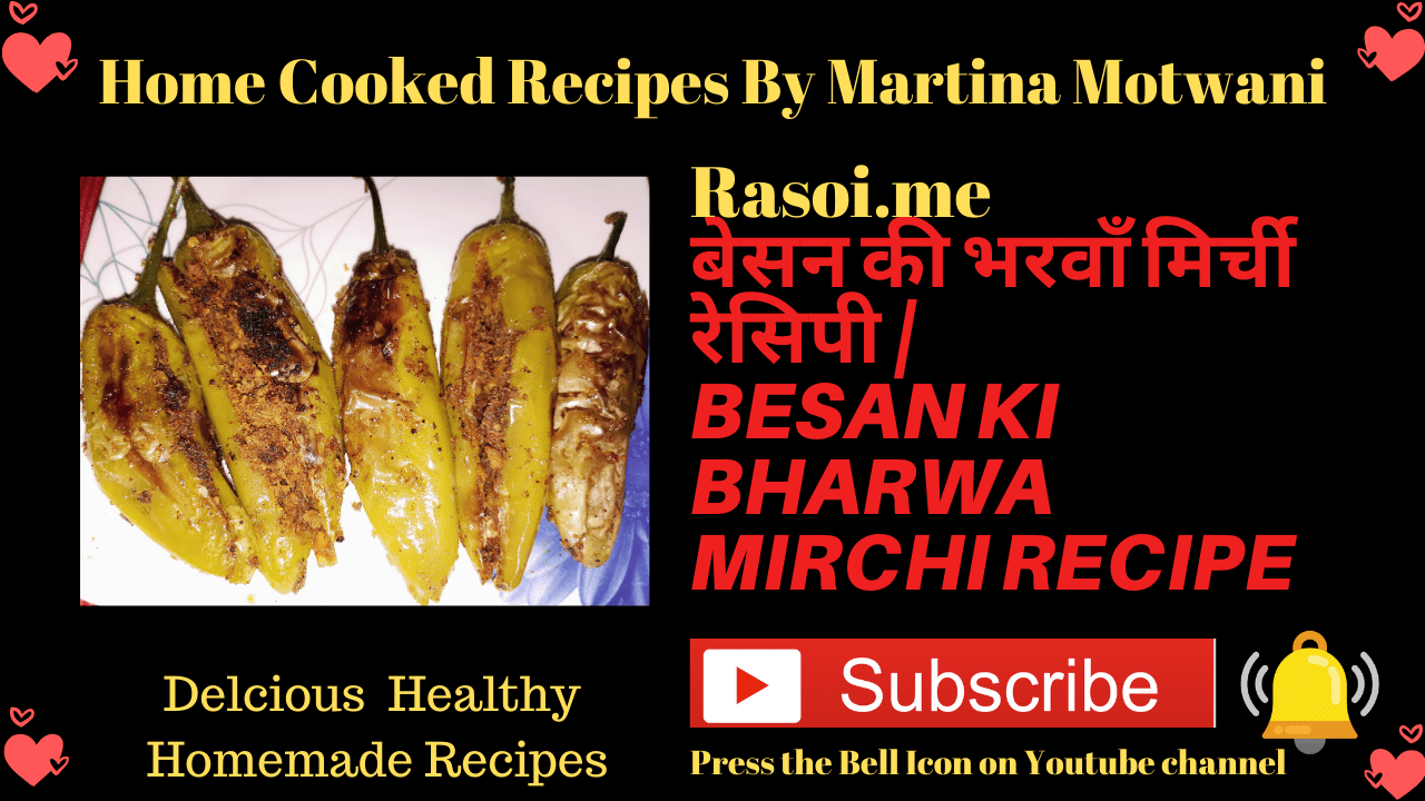 Besan ki bharwa mirchi recipe