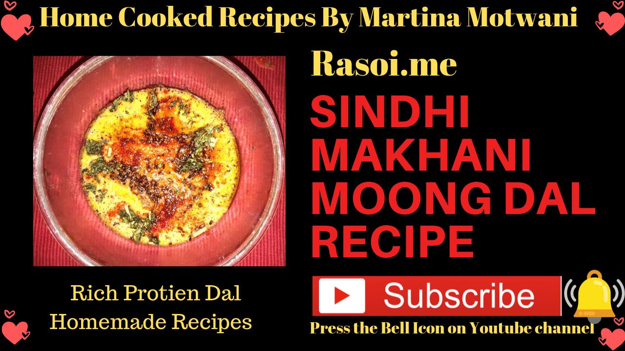 Sindhi makhni dal recipe
