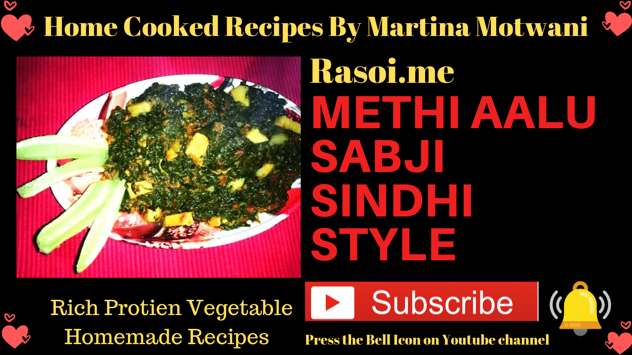 Methi Aalu ki sabji Recipe By Martina Motwani