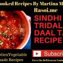 Sindhi Tidali dal recipe Rasoi.me