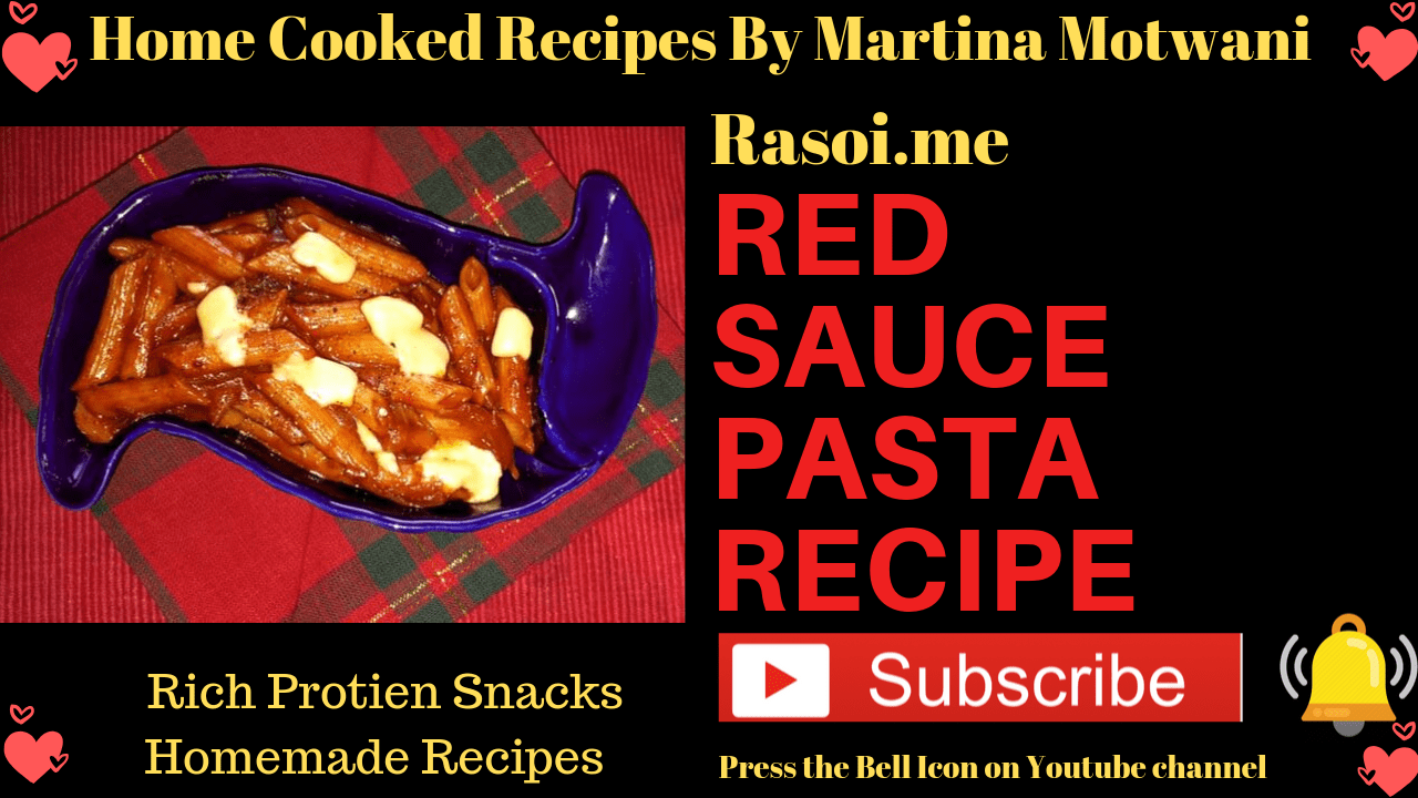 Red sauce pasta recipe in hindi