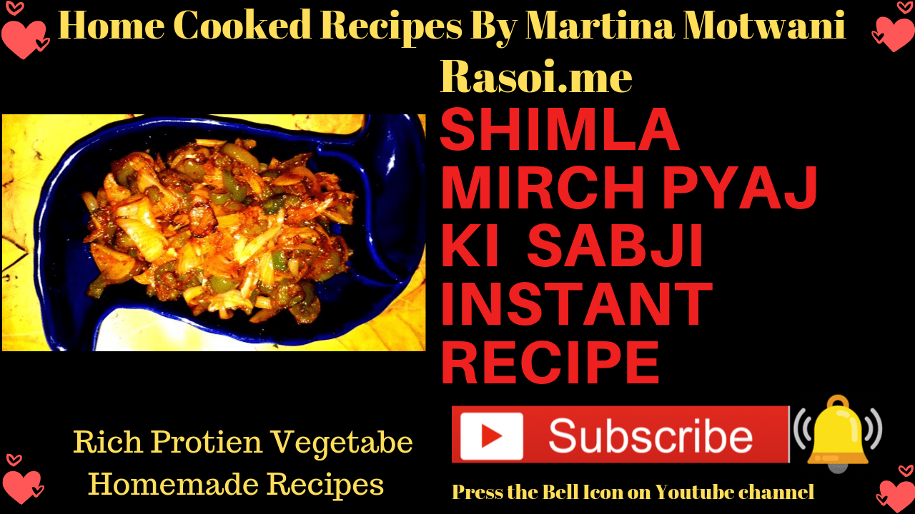 Shimla mirch pyaaj ki sabji Recipe