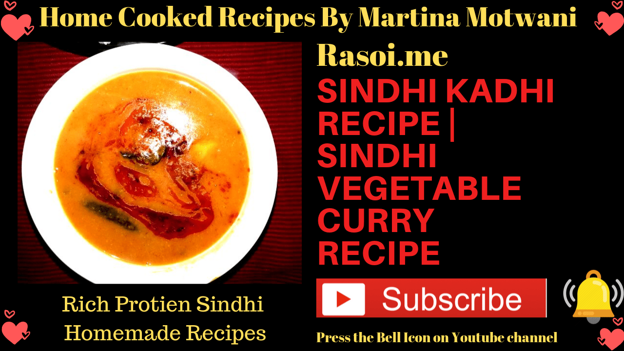 Sindhi Kadhi Recipe Rasoi.me