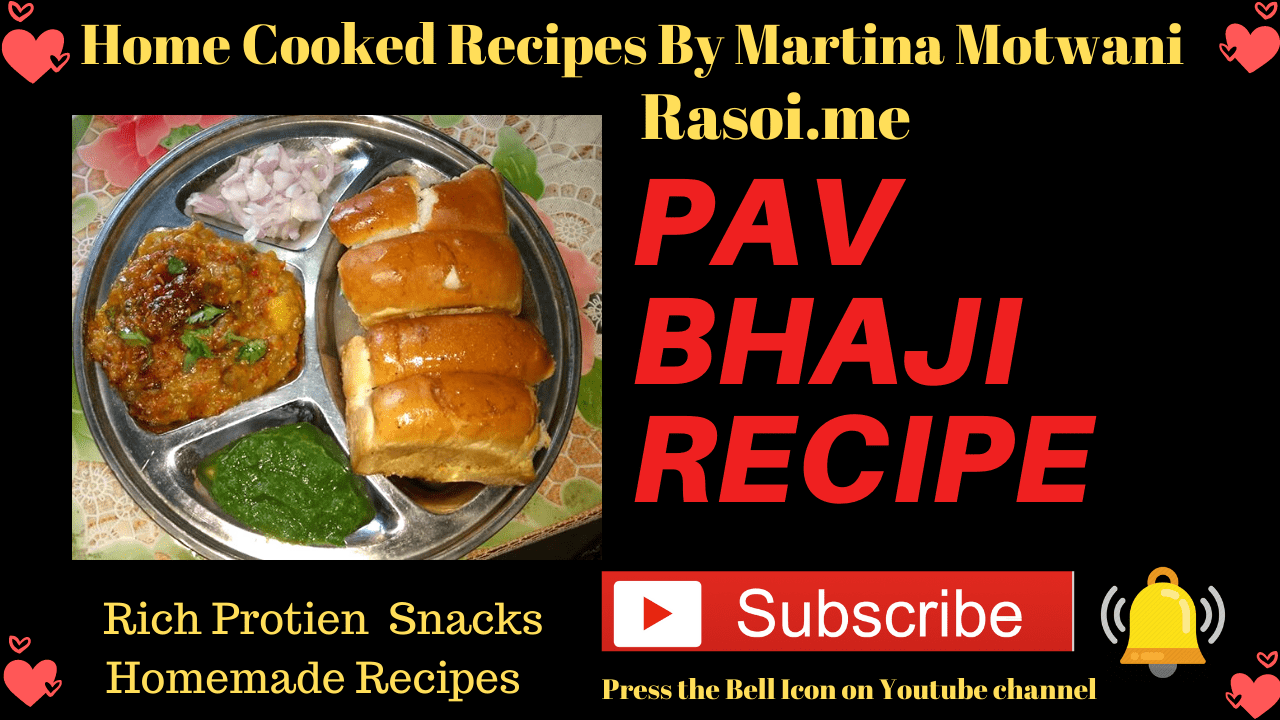 Pav Bhaji Recipe Rasoi.me