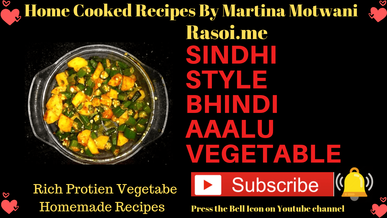 Fried Bhindi Aalu Recipe By Martina Motwani