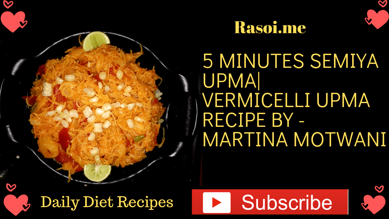 Instant Semiya Upma Recipe | How to Make vermicelli upma recipe