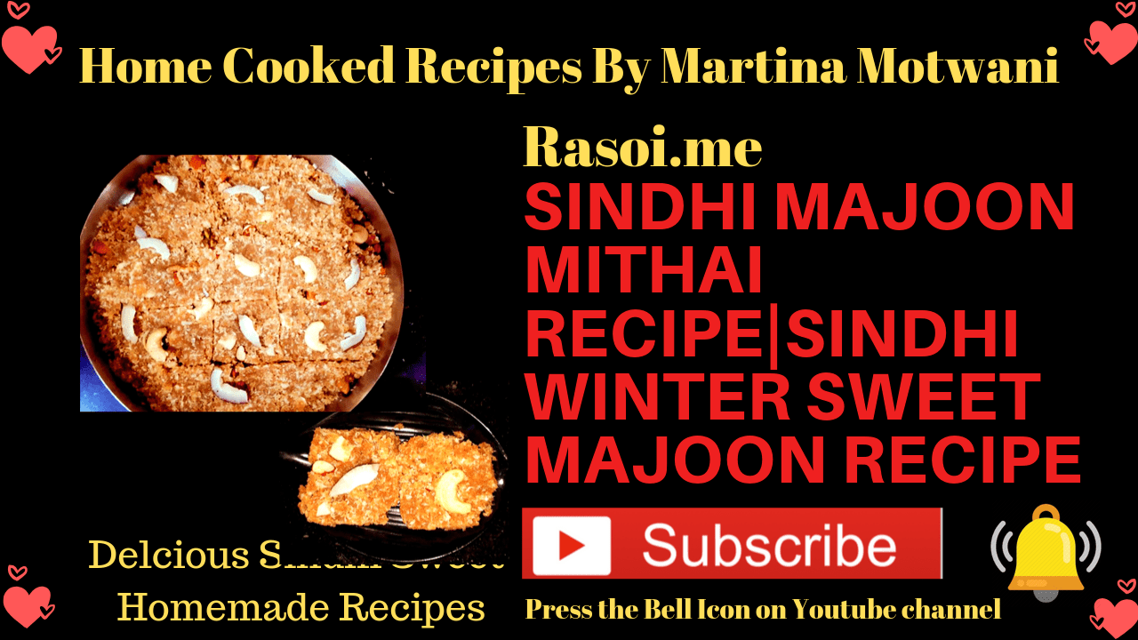 Sindhi Mqjoon Recipe Rasoi.me