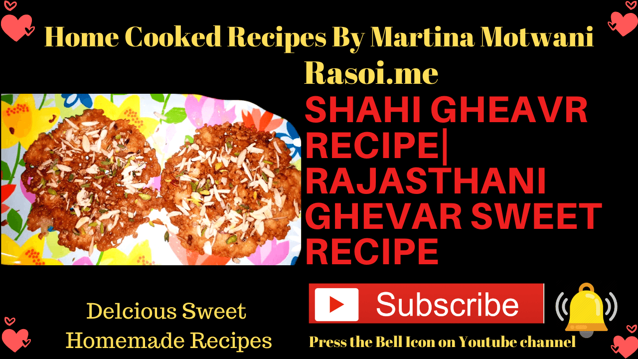 Sindhi Dryfruit Wada Recipe| Dryfruit Chikki Recipe