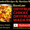 Dryfruit Chikki or Sindhi Dryfruit Wada Recipe