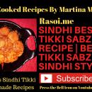 Sindhi Besan Tikki ki sabji recipe Rasoi.me