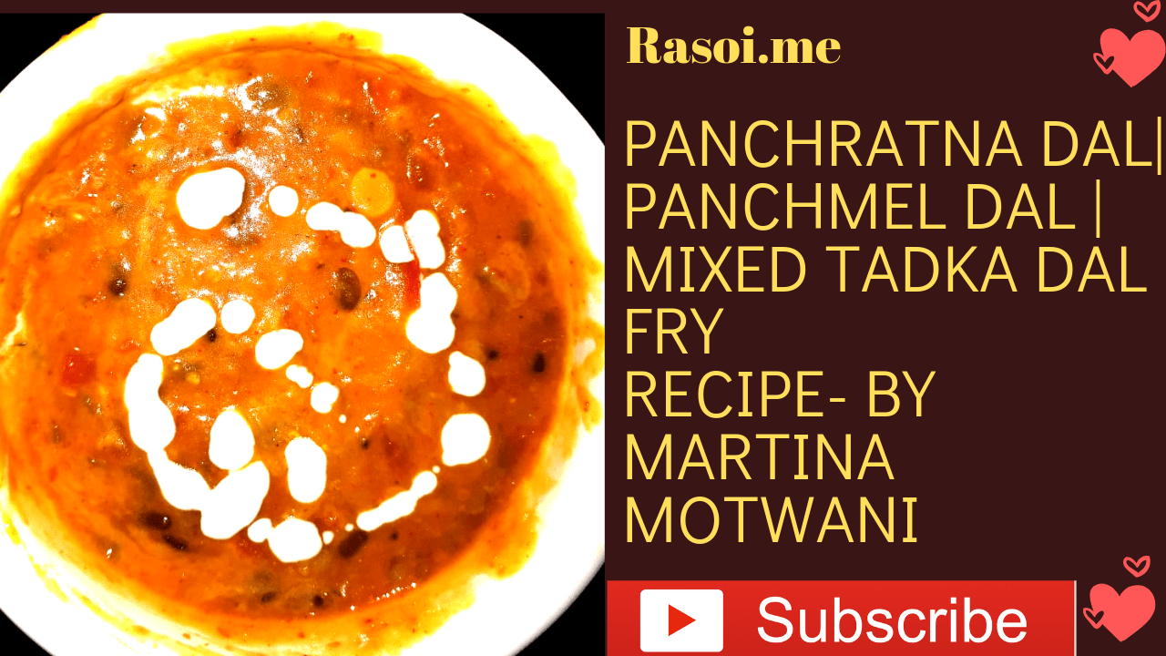Mix Dal Tadka Recipe Rasoi.me