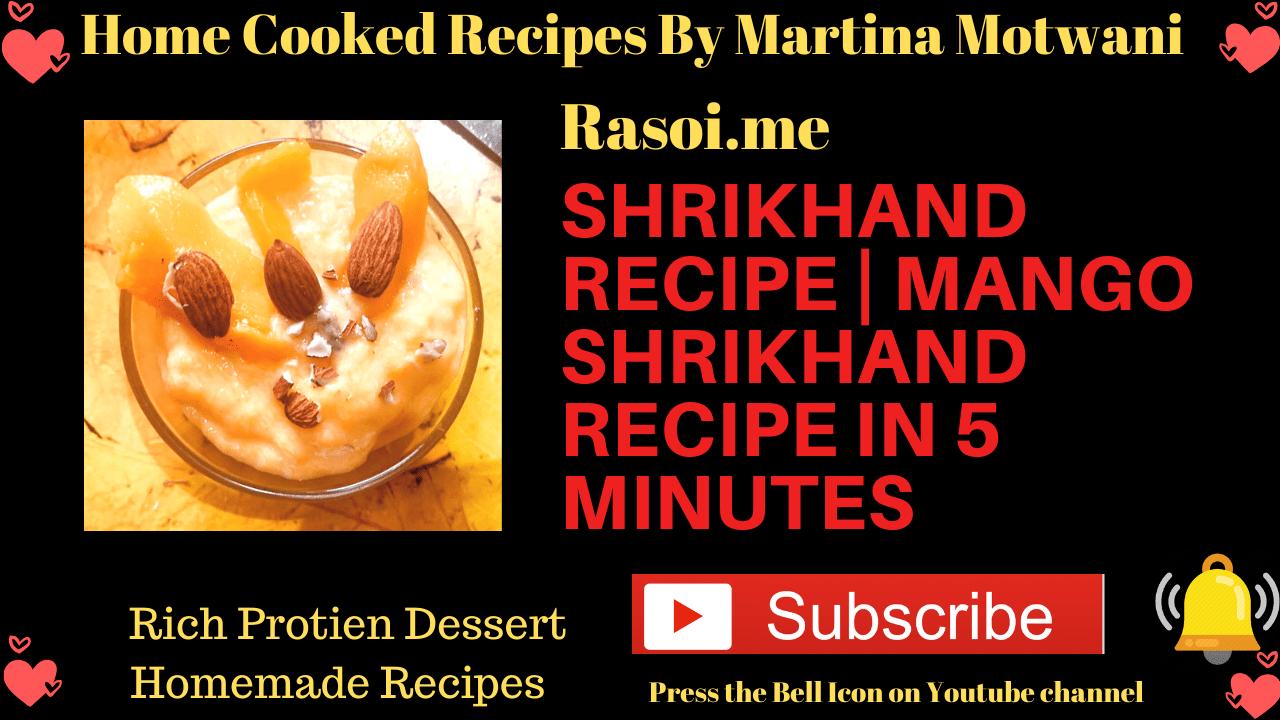 Mango shrikhand recipe rasoi.me