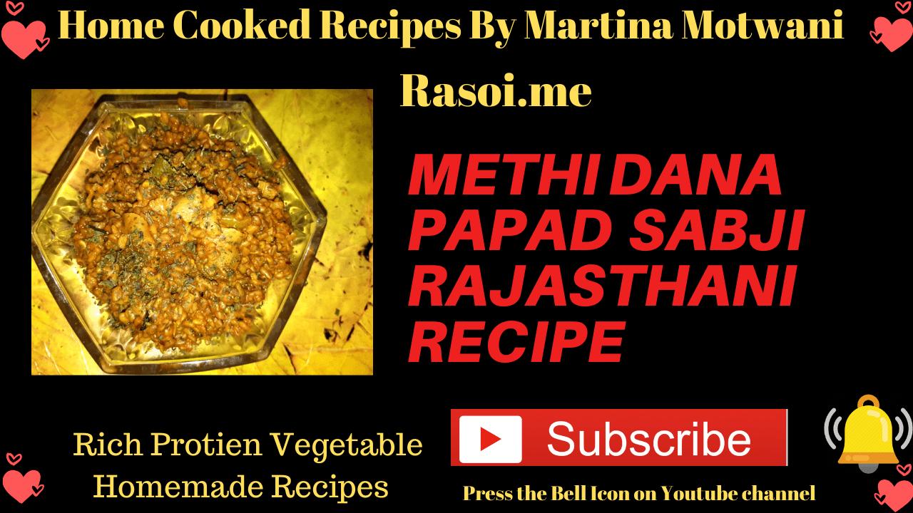 Methi Dana Papad Sabji Rajasthani Recipe