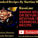 Seyun patata recipe Rasoi.me