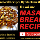 Maala Bread Recipe Rasoi.me