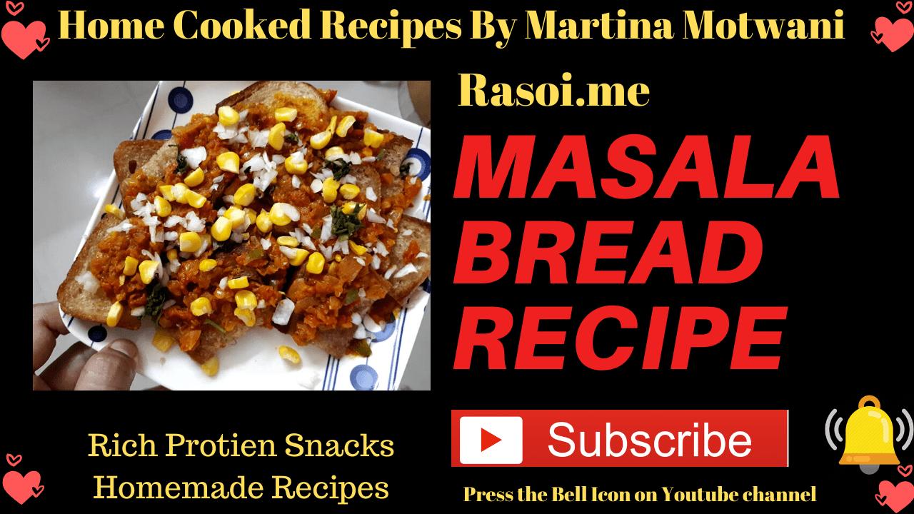 Maala Bread Recipe Rasoi.me