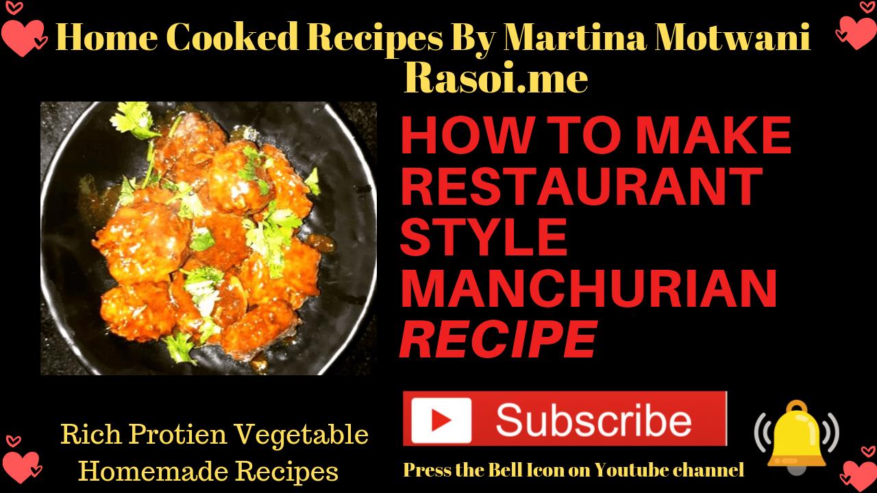 Manchurian recipe Rasoi.me