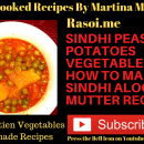 Peas potatoes recipe Rasoi.me