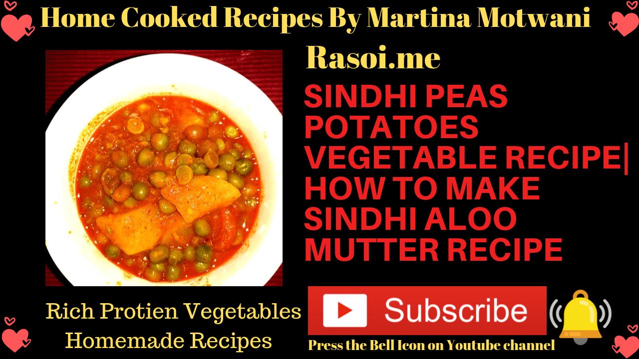 Peas potatoes recipe Rasoi.me