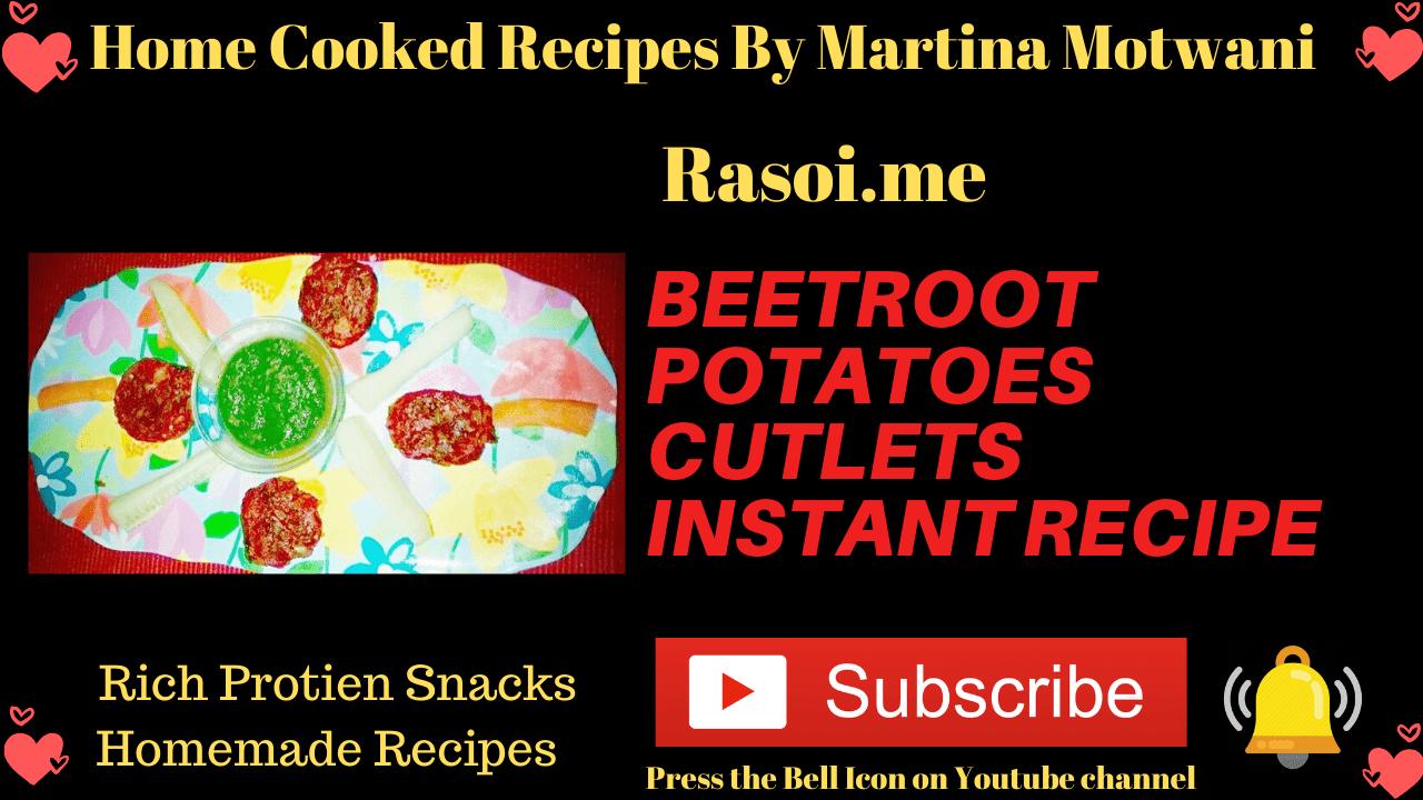 Beetroot cutlets recipe Rasoi.me