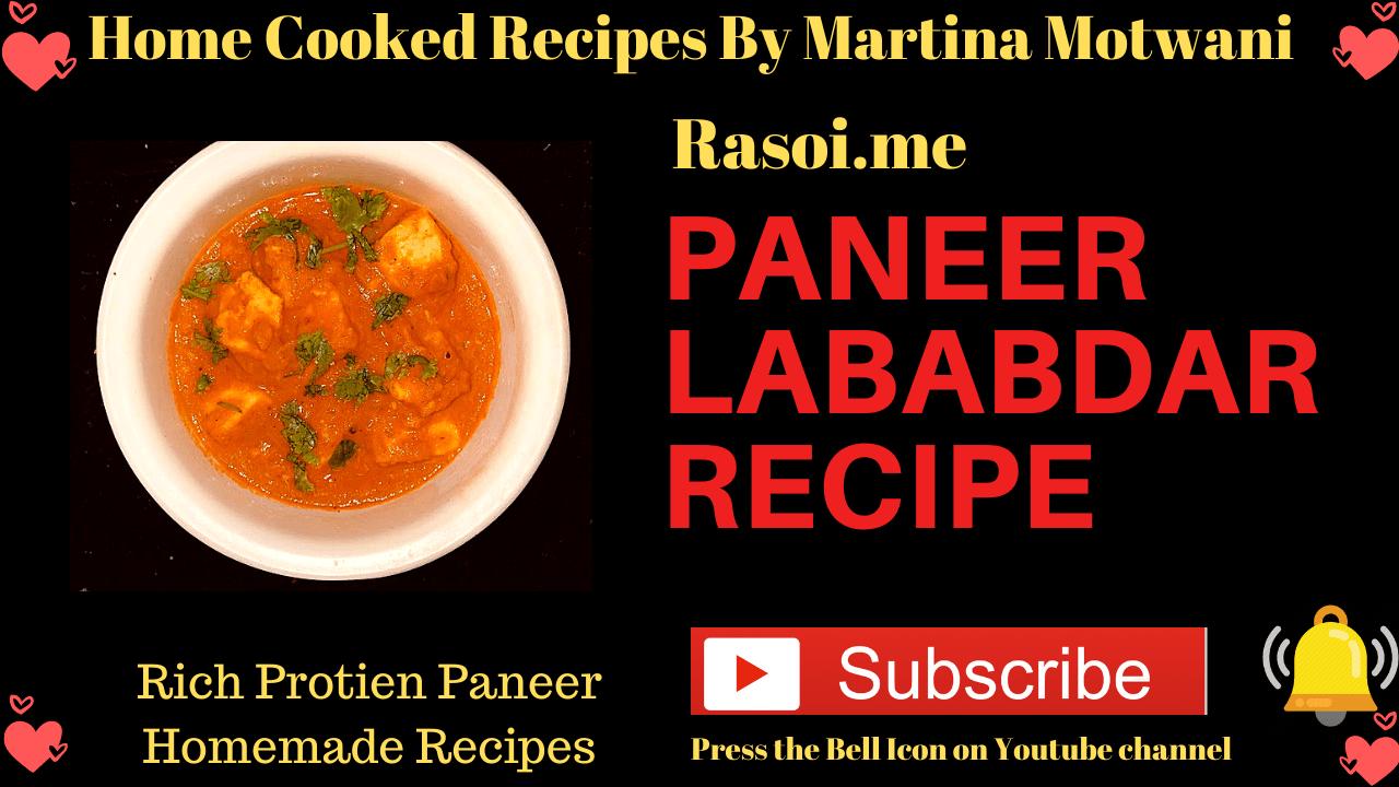 Paneer Lababdar Recipe Rasoi.me