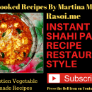 Shahi paneer recipe Rasoi.me