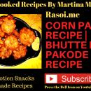 Bhutte ke pakode recipe Rasoi.me