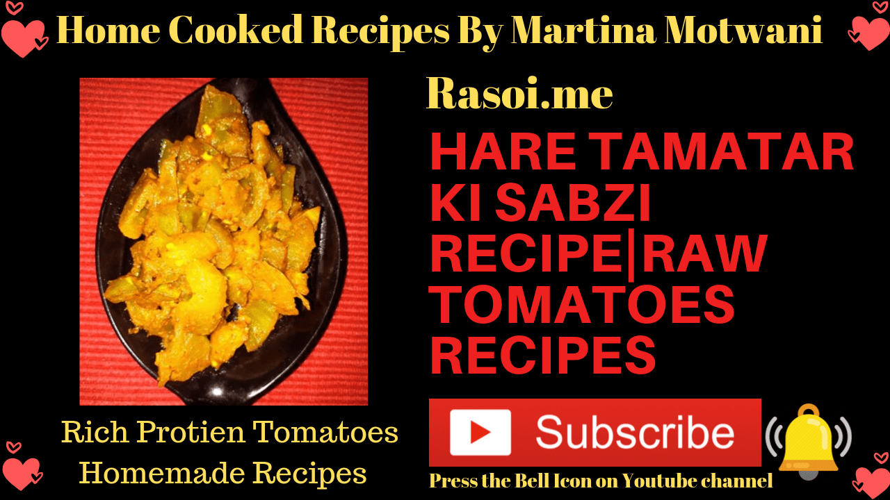 Kachhe tamatar recipe Rasoi.me
